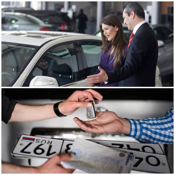 Россияне смогут регистрировать автомобили без посещения ГИБДД