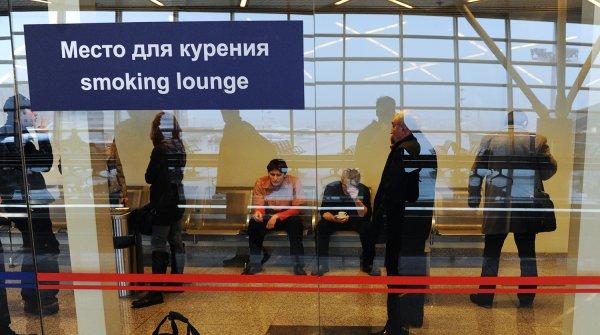 Аэропорт «Шереметьево» осенью установит кабинки для курения