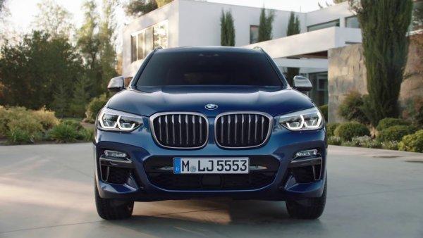 В России в августе подорожали некоторые кроссоверы BMW