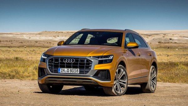 Новый Audi Q8 приедет в Россию в конце 2018 года