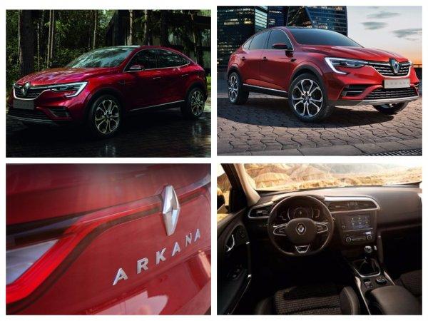 Renault представил на ММАС-2018 новый кроссовер Renault Arkana?