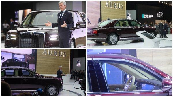 Седан и лимузин Aurus проекта «Кортеж» официально представлены на ММАС-2018