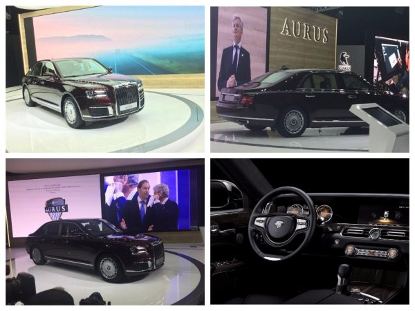 Aurus представил официальных дилеров премиального бренда