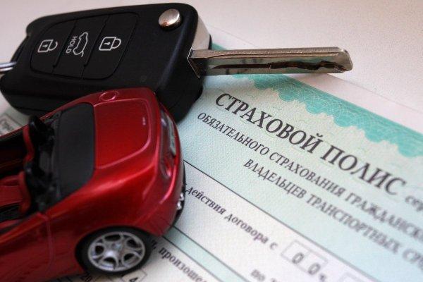 К подорожанию ОСАГО ЦБ увеличил выплаты по европротоколу в два раза