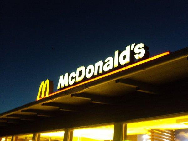McDonald's присоединился к программе по созданию стаканчиков для вторичной переработки