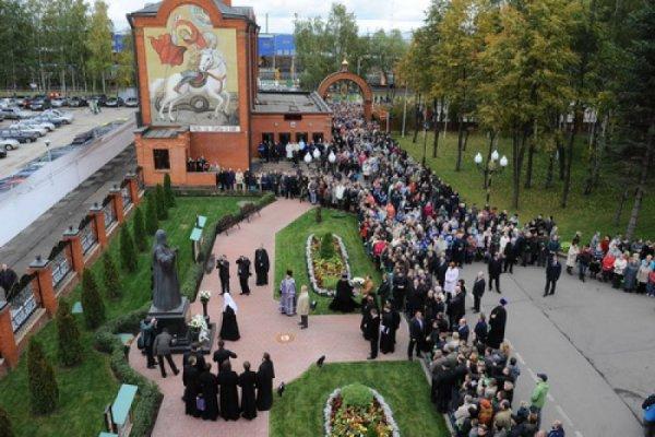 Патриарх Кирилл освободил гендиректора «Софрино» Пархаева от постов в РПЦ