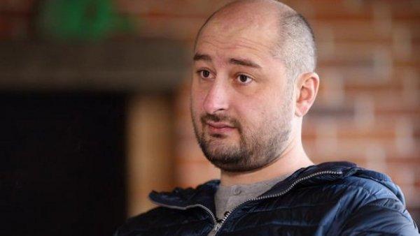 «Тебе к ним не попасть»: «Гнилого» Бабченко возненавидели даже украинцы за пост о Кобзоне и Захарченко