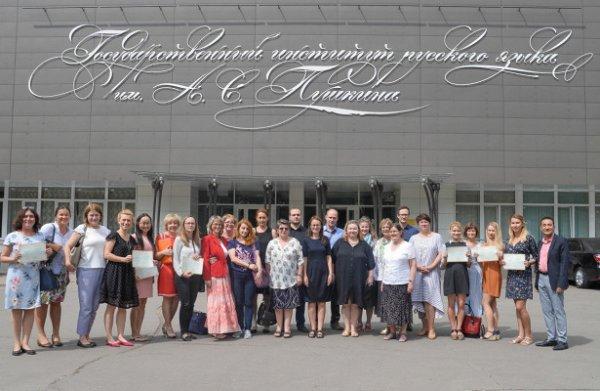 В Институте Пушкина начался юбилейный сезон городского проекта «Университетские субботы»