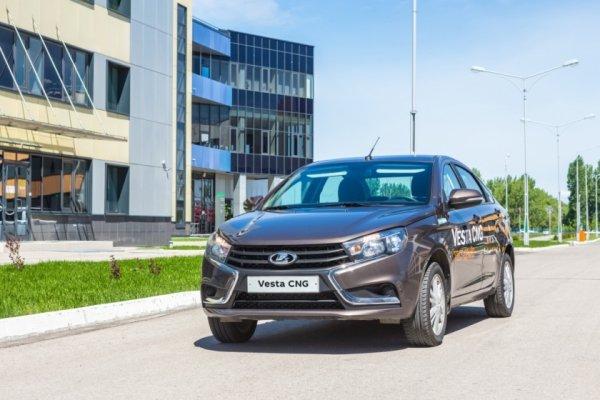 «АвтоВАЗ» готовит масштабную отзывную кампанию LADA Vesta CNG – инсайдер