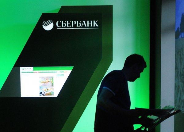 Сбербанк сочли пособником «серого» бизнеса