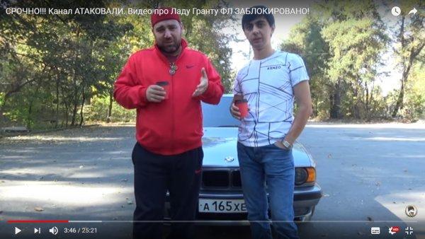 «АвтоВАЗ» поспособствовал блокировке ролика с критикой LADA Granta FL – блогер