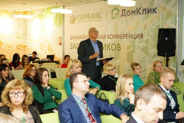 Ведущие застройщики Дальнего Востока встретились на конференции Сбербанка