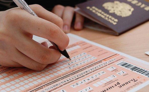 В Ростове ученики смогут сдавать ЕГЭ по китайскому языку