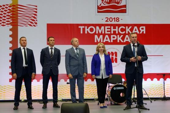 Глава Тюмени заявил, что конкурс
