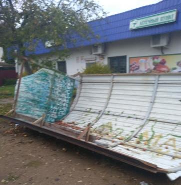 В Тюмени на бабушку рухнула остановка