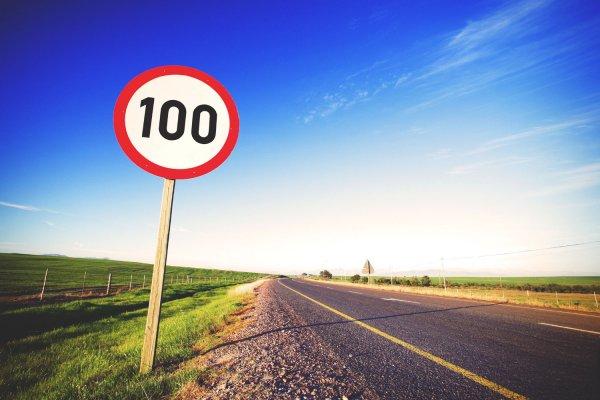 «Бездумные ограничения»: В сети возмущены заниженным скоростным режимом на М4 «Дон»