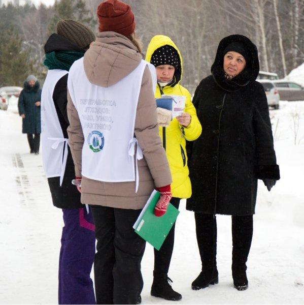 Свыше 1500 человек приняли участие в экологической акции в Томске