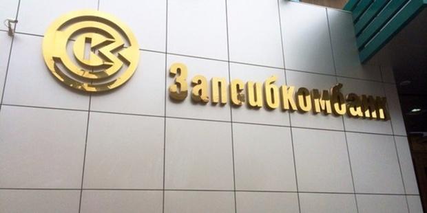 ВТБ поглощает Запсибкомбанк. Договоренности уже есть