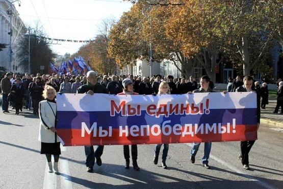 Для тюменцев запустили сайт-путеводитель по праздничным площадкам на День народного единства