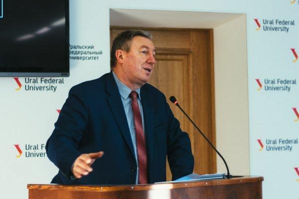 Представители общественности и власти в Екатеринбурге обсудили вопросы противодействия экстремизму