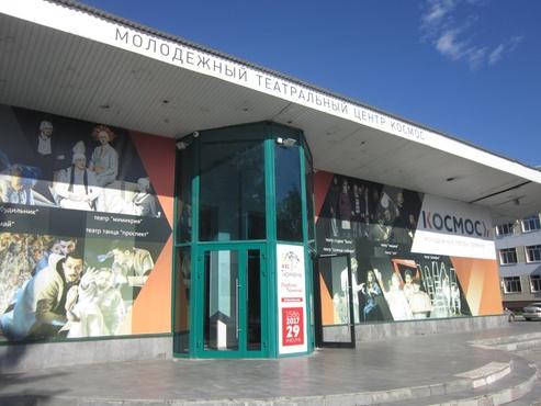 Тюменцы смогут увидеть спектакли молодежного театра