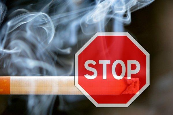 Найден способ легкого отказа от курения