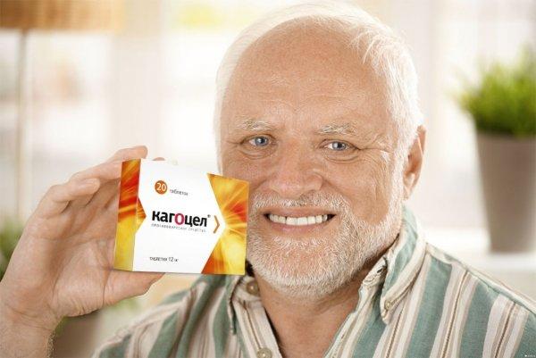Гомеопатическая «пустышка» вошла в пятерку самых продаваемых лекарств в России