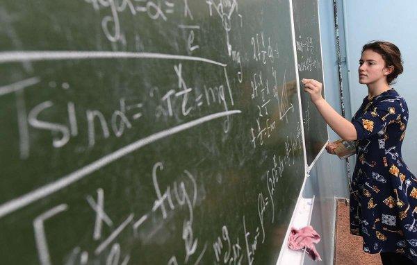 Математический праздник в Москве посетили 10000 школьников