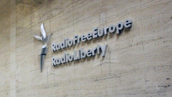 ФАН раскрыл подробности создания фейка «Радио Свободы» о комбинате Евгения Пригожина