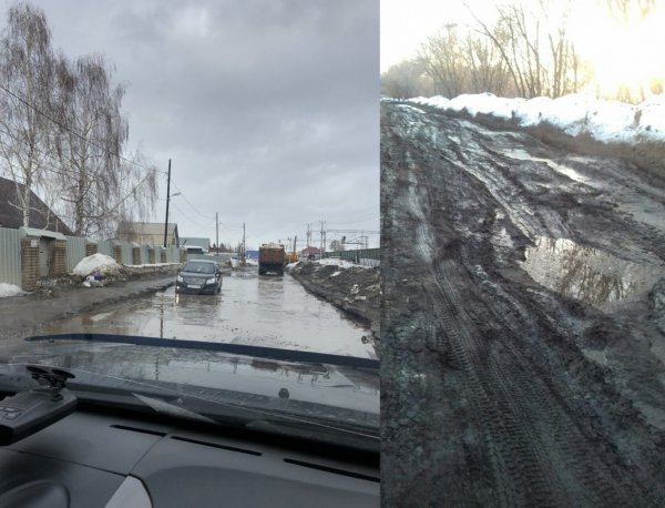 «Дорога в ад»: Автомобили жителей Самары разваливаются на ходу из-за отсутствующей дороги