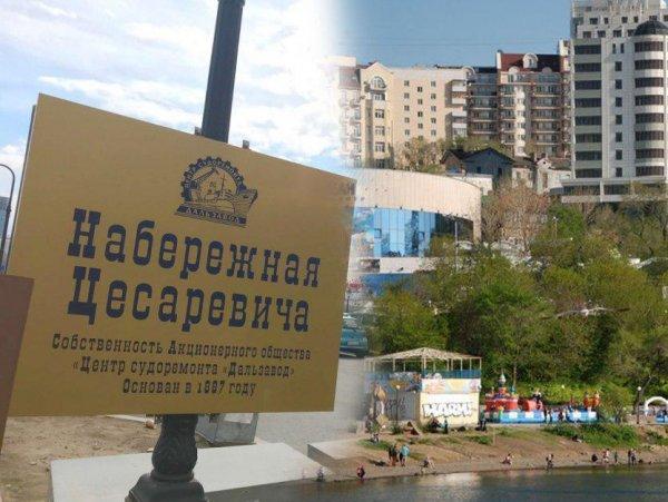 «Пустая казна Дальнего Востока?»: Спортивная набережная может стать следующей в череде платных парковок Владивостока