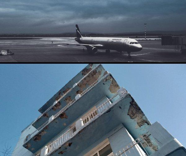 «Летает только штукатурка?»: Аварийное состояние здания авиационного надзора насторожило жителей Новосибирска