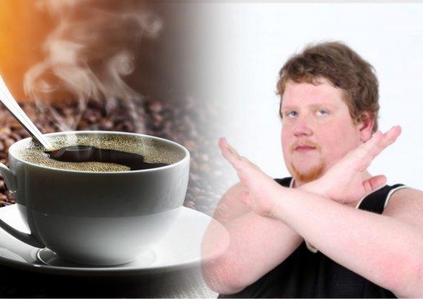 Людям с сахарным диабетом следует отказаться от кофе - Исследование