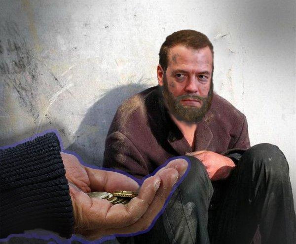 Профнепригодная утка?: Дмитрия Медведева жестко отчитали в Госдуме