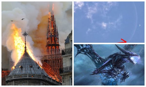 Эйфелева башня следующая: Громадные драконы с Нибиру уже начали уничтожать Европу