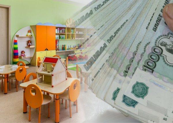 С миру по нитке: В Крыму руководство детсада привлекает родителей к «подкупу» проверяющей комиссии