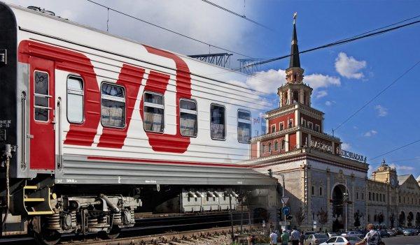 Грязь, вонь, лужи мочи: Пассажир пристыдил РЖД за то, что в Москве «развели бомжатник»