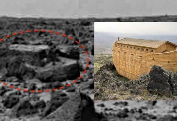Марсиан погубил всемирный потоп? Уфолог обнаружил Ноев ковчег на Красной планете