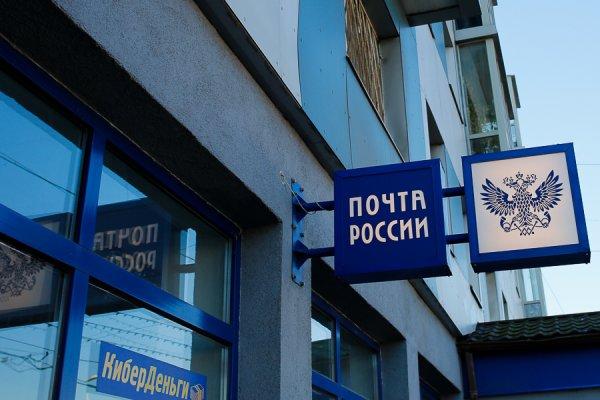 «Почта России решит за вас»: Клиенты не подозревают о навязывании дорогих услуг