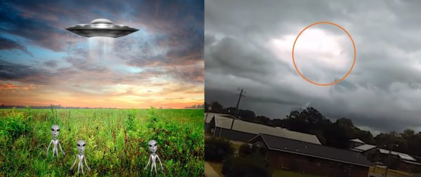 Огни сквозь облака: Инопланетяне проникают на Землю с помощью лучей света