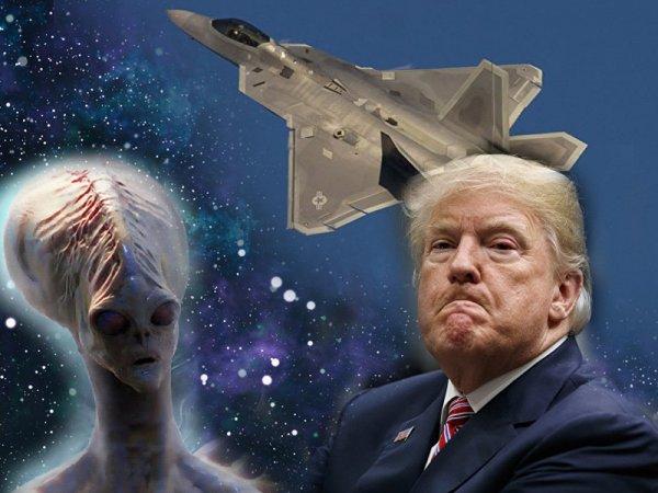 Трамп объявил Нибиру войну: Лётчикам США приказали докладывать обо всех контактах с НЛО
