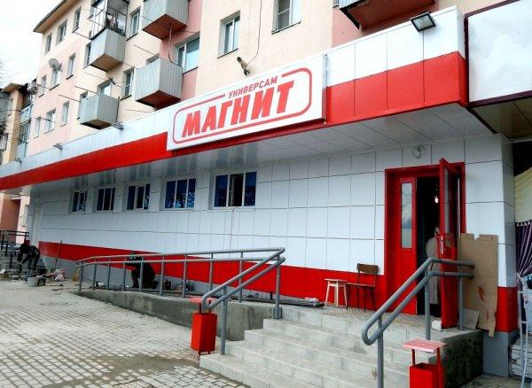 «Магнит» калечит пенсионеров? Семейный магазин хотят засудить за ломающий руки скользкий пол