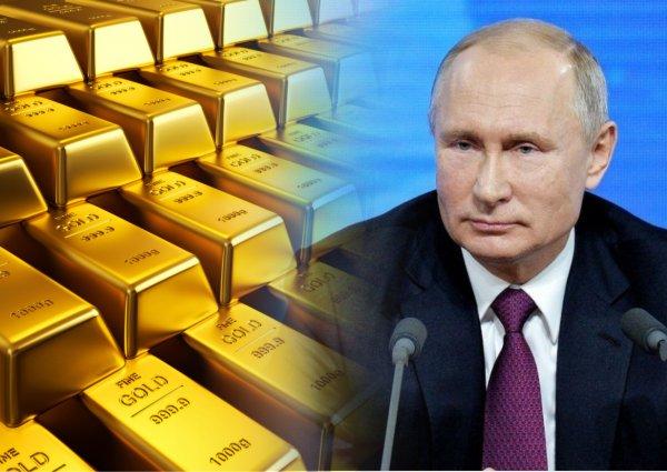 Рекордная закупка золота спасёт Россию от мирового «кризиса Трампа»