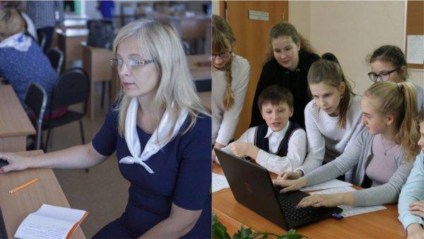 Последствия купальников: Минпросвещения научит учителей, как не позориться в соцсетях