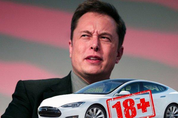 «Должен был это предвидеть»: Илон Маск возмутил Сеть шуткой о сексе в движущейся Tesla