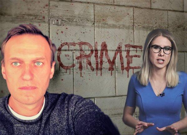 Навальный в доле? Любовь Соболь продвигают в Мосгордуму криминальные авторитеты - СМИ