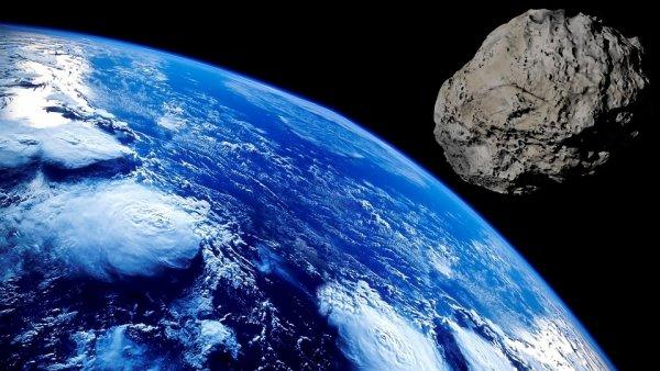 Опасный астероид пролетит у Земли 19 мая