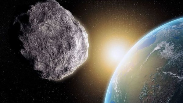 Астероид направляется к Земле. Астрономы вычислили траекторию движения Рюгу