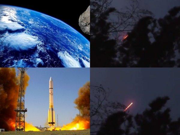 «Астероид-убийца» уничтожен: Роскосмос и НЛО спасли человечество от угрозы вымирания