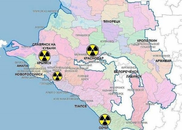 Мохнатые демоны с Нибиру объявили охоту на россиян - Сбитый над Сочи НЛО «залил» Краснодарский край радиацией